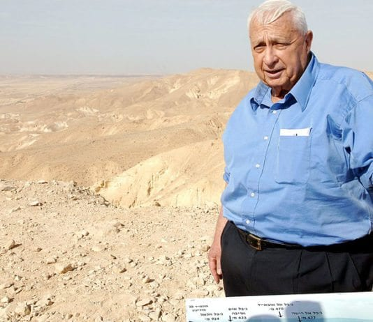 Ariel Sharon. (Foto: GPO)