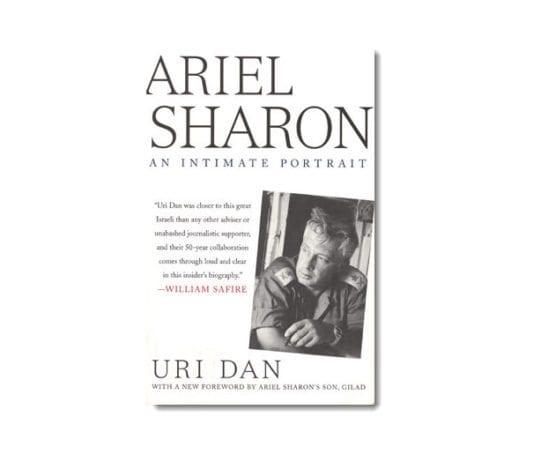 Forsiden til Uri Dans bok.