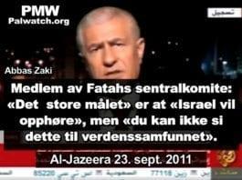 Medlem av Fatahs sentralkomité gjør klar hva deres mål er for Israel.