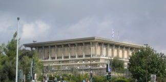 Israels nasjonalforsamling