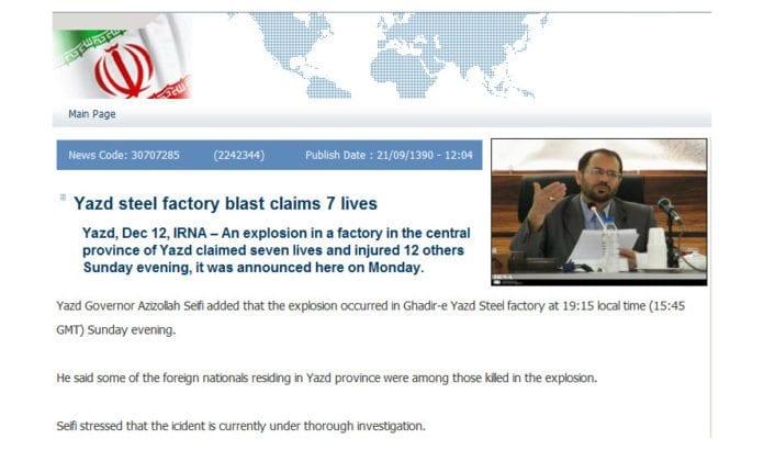 Rapport fra det offisielle nyhetsbyrået IRNA.