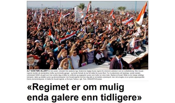 Disse syrerne har lært å hilse fra Europa. (Skjermdump fra Dagbladet.no 22. desember 2011.)