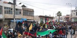 Illustrasjonsfoto: PSP Palestine