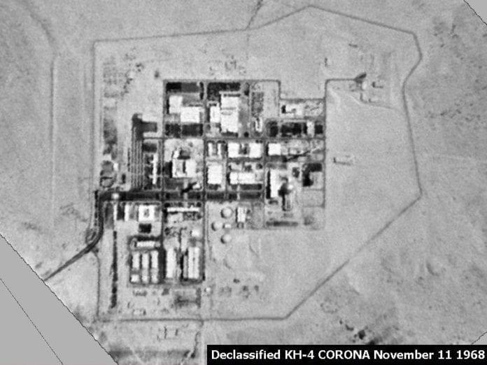 Et satelittbilde av Dimona-reaktoren fra 11. november 1968. (Foto: Wikipedia)