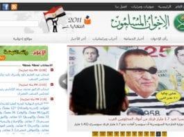 Skjermdump av ikhwanonline.com 26. januar 2012.