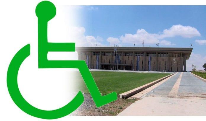 Knesset gir arbeidsplass til personer med funksjonshemning. (Montasje: MIFF, Foto: Joshua Paquin, flickr.com)