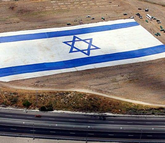 Prosessen mot en eventuell lov om Israel som jødisk stat er fortsatt i startgropen. (Illustrasjonsfoto)
