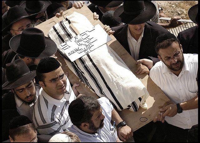 De fire ofrene for terroren ved den jødiske skolen i Toulouse, vil bli gravlagt på en jødisk gravplass i Jerusalem. (Illustrasjon: Rusty Stewart)