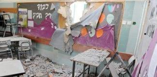 Slik så en barnehage i Beersheba ut, etter å ha blitt rammet av en palestinsk Grad-rakett i 2009. (Illustrasjon: paffairs_sanfrancisco, flickr.com)