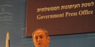 Benjamin Netanyahu tror Iran står bak rakettangrepene mot Israel de siste dagene. (Foto: Moshe Milner, GPO)