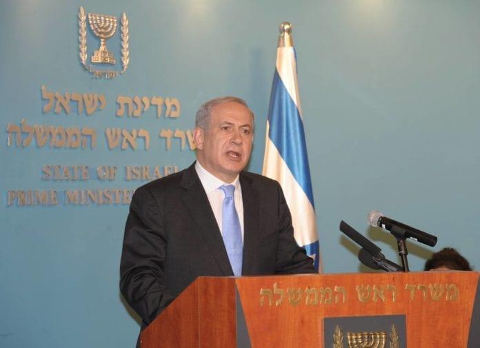 Benjamin Netanyahu kaller menneskerettighetsrådet