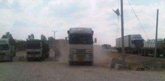 Leveranser gjennom grensestasjonen Kerem Shalom. (Illustrasjonsfoto: IDF)