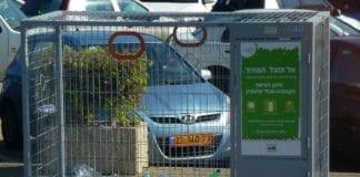 Kun Skandinavia og Tyskland er bedre på å resirkulere enn Israel. (Foto: mary abq, flickr.com)