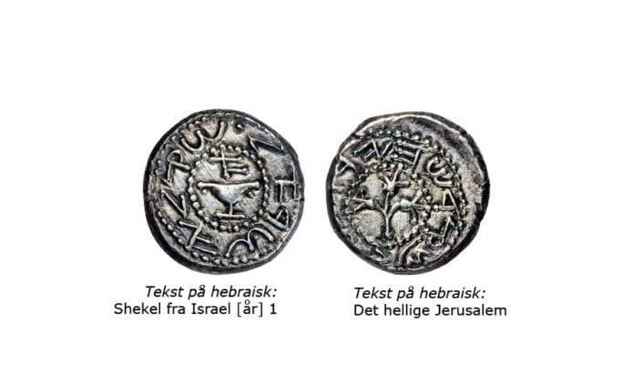 Myntene har hebraisk tekst, og skriver seg fra år 66 e.Kr., det første året etter det jødiske opprøret mot romerne. Myntutgiverne refererte til dette året som år 1.