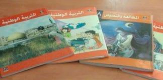 Palestinske skolebøker bidrar ikke til å skape et klima for fred. (Skjermdump fra filmen)