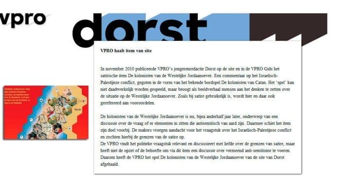 Skjermdump av meldingen på weblogs.vpro.nl/dorst/kolonisten/ som annonserer fjerningen av spillet, og innfelt et bilde fra spillet som nå er fjernet.