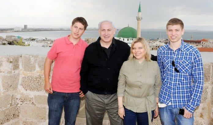 Familien Netanyahu. Yair til høyre. (Foto: Avi Ohayon, GPO)