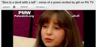 På et barneprogram på palestinsk fjernsyn siterer en liten jente et antisemittisk dikt. (Foto: Skjermdump fra et YouTube-klipp)