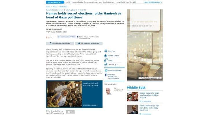 Skjermdump fra Ha'aretz.com