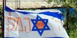 """Et bosetterflagg i Hebron med påskriftet """"Adonia Hu HaMelech"""" (Gud er kongen). (Foto: Jeremy Price)"""