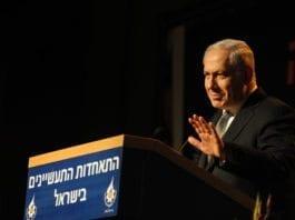 - Israel og de palestinske myndighetene er forpliktet på fred, heter det i pressemeldingen etter møtet fra statsminister Benjamin Netanyahus kontor. (Foto: GPO)