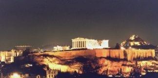En felleskonferanse for Israel, Kypros og Hellas vedrørende miljø- og energispørsmål, ble arrangert i Athen forrige uke. (Foto: Arian Zweggers)