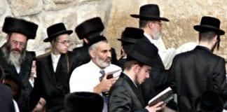 Israelske jøder utgjør 75,3 prosent av landets befolkning. (Foto: Premasagar Rose)