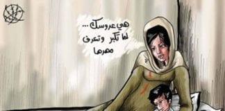 """En mors ord til sitt barn, med et kart av """"Palestina"""" som også inkluderer dagens Israel: """"Dette vil bli din brud [...] Når du vokser opp vil du kjenne medgiften."""" (Foto: Al-Hayat Al-Jadida)"""