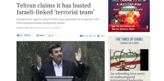 Skjermdump fra nettsiden til Times of Israel.