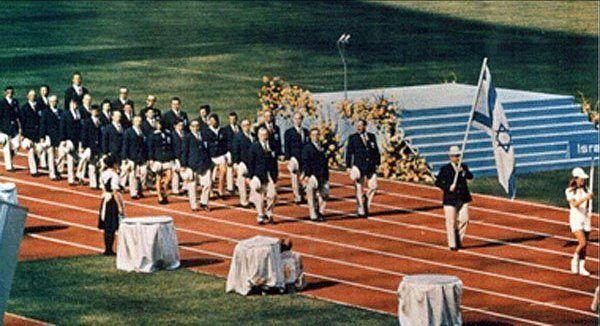 Den israelske delegasjonen på åpningsseremonien i München i 1972.
