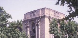 Bygningen til det iranske utenriksdepartementet. (Foto: Wikipedia)