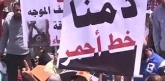 Skjermdump fra tv-reportasje fra Egypt.