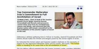 Generalmajorens trussel, slik den er gjengitt av det offisielle iranske nyhetsbyrået. (Skjermdump fra english.farsnews.com)