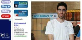 Foto: Skjermdump fra Yedioth Aharonoth