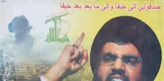 Plakat av Hizbollah-leder Hassan Nasrallah. (Foto: flickr.com)