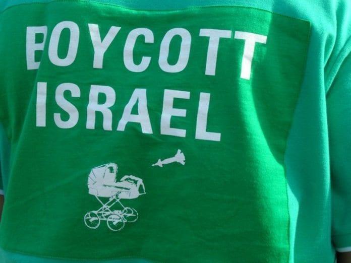 T-skjorte fra en fransk boikottaksjon mot Israel fra 2010. (Foto: flickr.com)