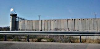 Israelsk fengsel. (Illustrasjon: Ariela Ross)