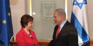 EUs utenriksminister Catherine Ashton var onsdag på statsbesøk i Israel, der hun blant annet møtte statsminister Benjamin Netanyahu. (Foto: Amos Ben Gershom, GPO)
