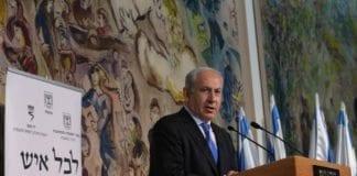 Benjamin Netanyahu har nettopp fullført et todagers statsbesøk i Tsjekkia. (Foto: GPO)