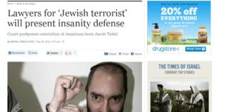 Foto: Skjermdump fra Times of Israel