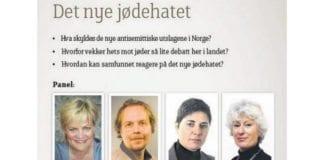 """""""Det nye jødehatet"""" er tittelen for debatten i Litteraturhuset."""