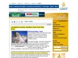 Skjermdump fra den arabisk-språklige nettsiden til Al-Jazeera, kjørt gjennom Google Translate.