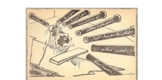 Beirut-avisen Al Jarida gjorde det klart hva som var arabernes mål med Seksdagerskrigen allerede 31. mai 1967, seks dager før krigsutbruddet.