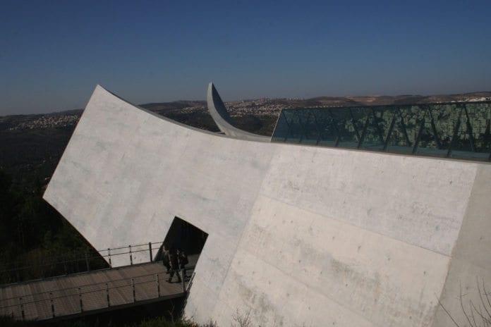 Holocaust-museet Yad Vashem i Jerusalem. (Foto: Ido Mor)