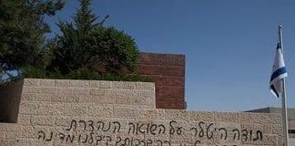 """""""Hitler, takk for Holocaust,"""" er skrevet som graffiti på Yad Vashem, Holocaust-museet i Jerusalem. (Foto: Ohad Zwigenberg, ynetnews.com)"""
