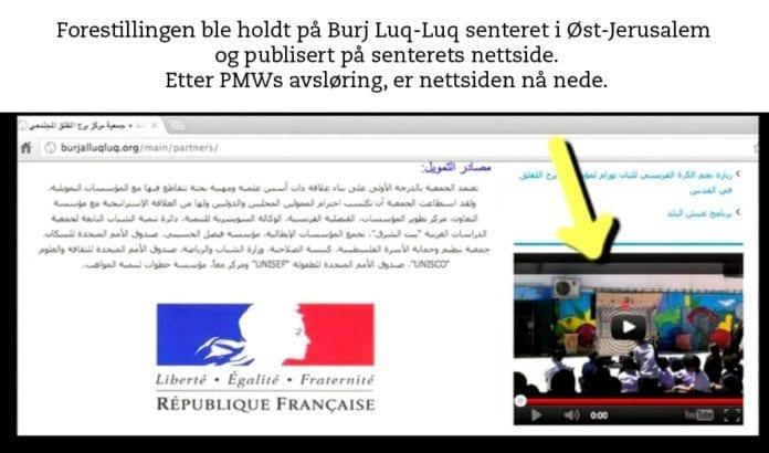 PMWs skjermdump fra nettsiden til Burj Luq-Luq senteret ble tatt 6. juni 2012.