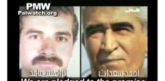 Skjermdump fra musikkvideoen som er spilt på PA TV både i mai og juni. Teksting av Palestinian Media Watch.