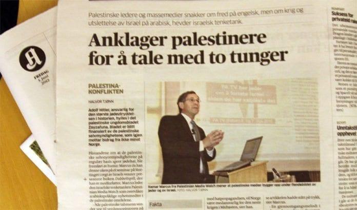 Aftenposten omtalte MIFFs nye bok Dobbeltspill, Sviket mot fredsprosessen på nesten en helside fredag 1. juni 2012. (Foto: MIFF)