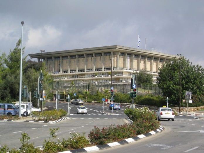 Knesset-bygningen i Jerusalem. (Foto: Chris Yunker, flickr.com)