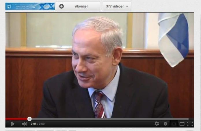 Netanyahu under pressekonferansen med tyrkiske journalister. (Foto: Skjermdump fra YouTube)